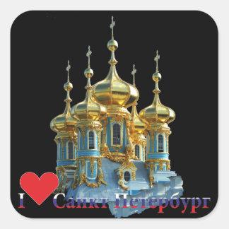 Russia - Russia St. Petersburg sticker