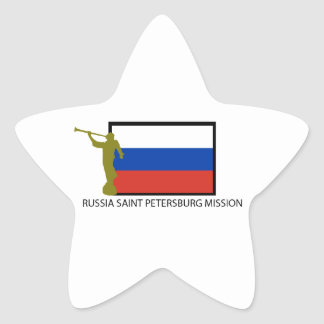 RUSSIA SAINT PETERSBURG MISSION LDS CTR STICKER