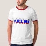 Russia Shirt