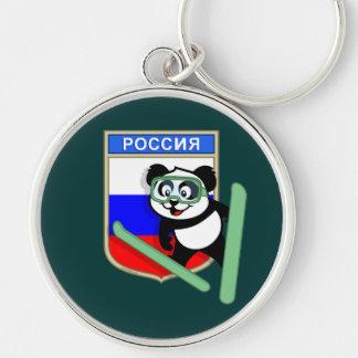 Russia Ski-jumping Panda Keychain