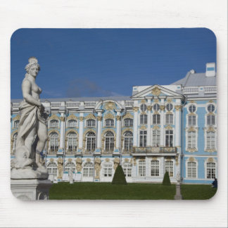 Russia, St. Petersburg, Catherine's Palace (aka 3 Mouse Pad