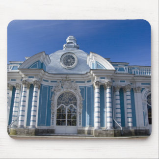 Russia, St. Petersburg, Catherine's Palace (aka 6 Mouse Pad