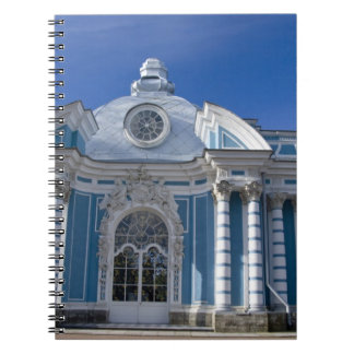 Russia, St. Petersburg, Catherine's Palace (aka 6 Notebooks