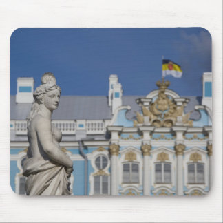 Russia, St. Petersburg, Catherine's Palace (aka 7 Mouse Pad
