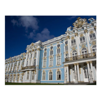 Russia, St. Petersburg, Catherine's Palace (aka Postcard