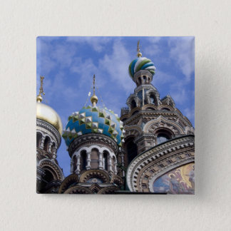 Russia, St. Petersburg, Nevsky Prospekt, The 2 15 Cm Square Badge