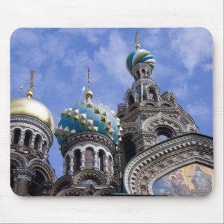 Russia, St. Petersburg, Nevsky Prospekt, The 2 Mouse Mat