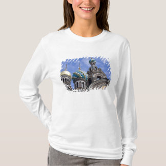 Russia, St. Petersburg, Nevsky Prospekt, The 2 T-Shirt