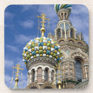 Russia, St. Petersburg, Nevsky Prospekt, The Coaster