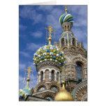 Russia, St. Petersburg, Nevsky Prospekt, The Greeting Card