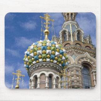 Russia, St. Petersburg, Nevsky Prospekt, The Mouse Pad