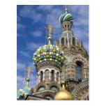 Russia, St. Petersburg, Nevsky Prospekt, The Postcard
