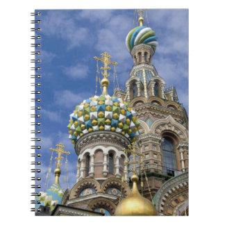 Russia, St. Petersburg, Nevsky Prospekt, The Spiral Note Book