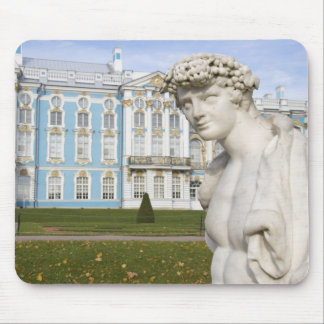 Russia, St. Petersburg, Pushkin, Catherine's 3 Mouse Pad