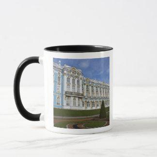Russia, St. Petersburg, Pushkin, Catherine's 4 Mug