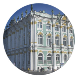 Russia, St. Petersburg, Winter Palace, The 4 Party Plate