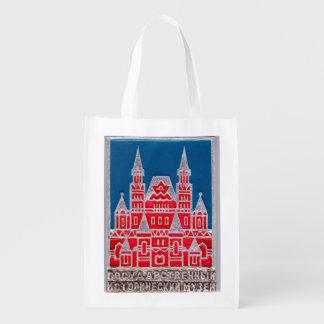 Russia State History Museum Znachok