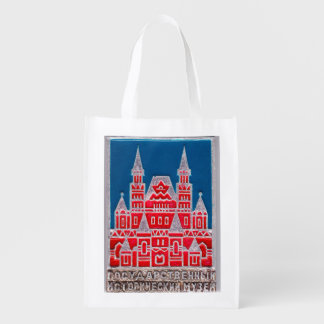 Russia State History Museum Znachok Reusable Grocery Bag