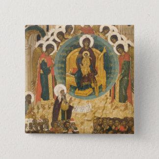 Russia, Vologda, Goritzy, Kirillov-Belozersky 15 Cm Square Badge