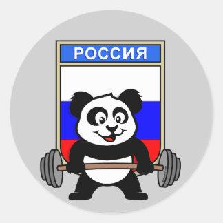 Russia Weightlifting Panda Classic Round Sticker