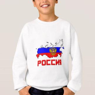 Russia With Crest Sweatshirt