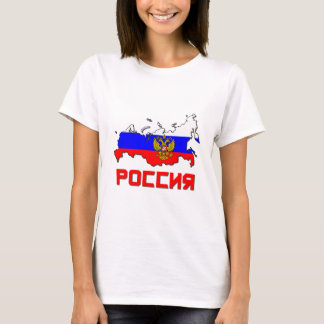 Russia With Crest T-Shirt