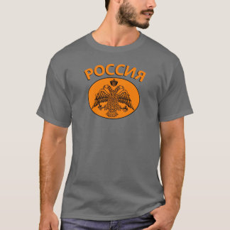 """""""Russia"""" with Eagle T-Shirt"""