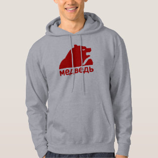 Russian Медведь S Bear Blood Red Hoodie