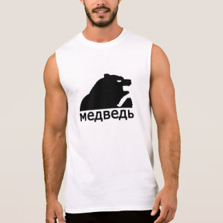 Russian Медведь S Bear Sleeveless Shirt