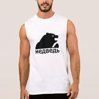 Russian Медведь S Bear T Shirt