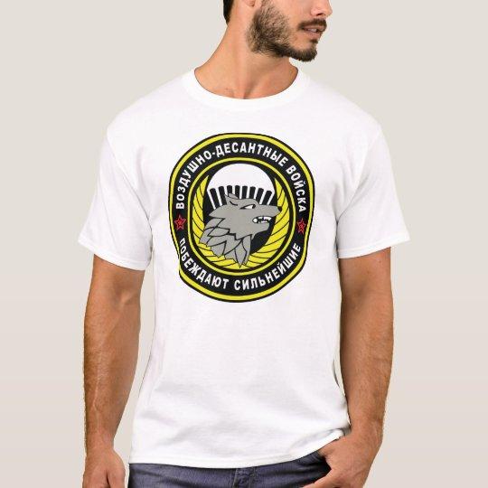 Russian_45th_Separate_Reconnaissance_Regiment_patc T-Shirt