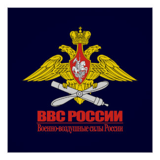 """Russian Air Force Emblem"" Poster"