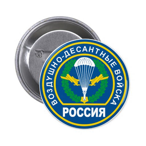 Russian Airborne Troops, shoulder patch (1994) Pins