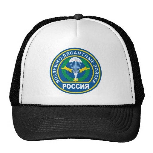 Russian Airborne Troops, shoulder patch (1994) Trucker Hat