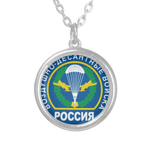 Russian Airborne Troops, shoulder patch (1994) Necklaces