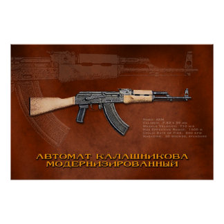 Russian AKM Print