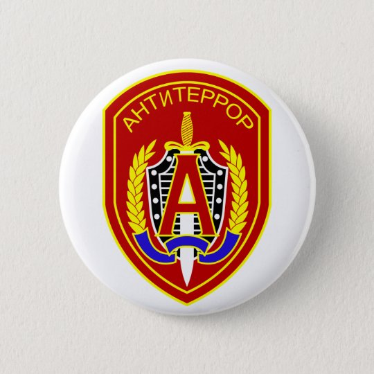 Russian Alfa Group 6 Cm Round Badge