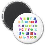 Russian Alphabet 6 Cm Round Magnet