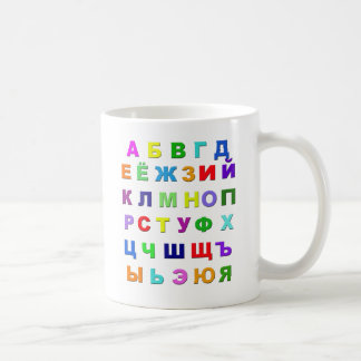 Russian Alphabet Coffee Mug