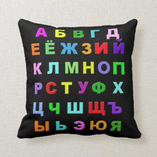 Russian Alphabet Cushion