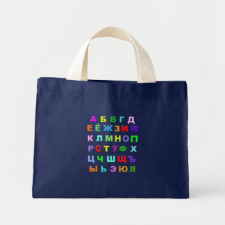 Russian Alphabet Mini Tote Bag