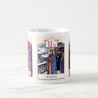 Russian Alphabet Picture Mugs, Set I (No. 5 of 5) Coffee Mug