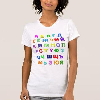 Russian Alphabet T Shirts
