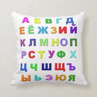 Russian Alphabet Throw Cushions