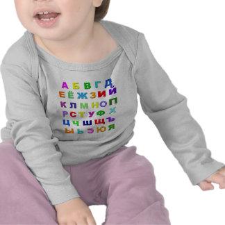 Russian Alphabet Tshirts