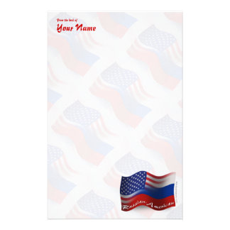 Russian-American Waving Flag Personalized Stationery