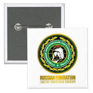 Russian Arctic Frontier Troops 15 Cm Square Badge