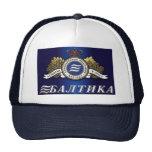 Russian Beer 1 Hats