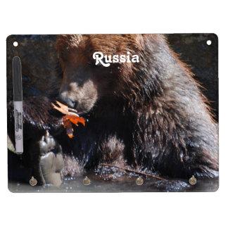 Russian Brown Bear Dry Erase Whiteboard