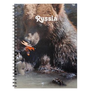 Russian Brown Bear Spiral Notebook